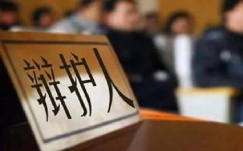 北京市知名刑事律师