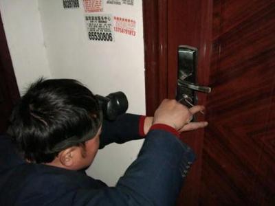 住宅区换锁