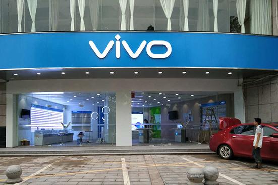 VIVO手机店面装潢