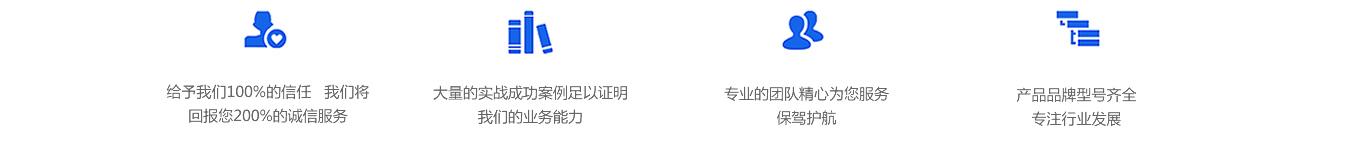 北京戴尔DELL服务器总经销