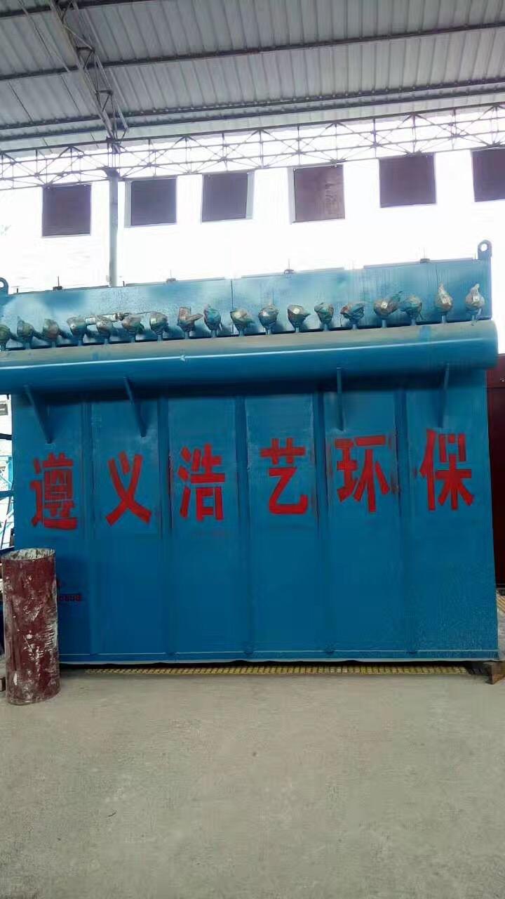 贵州除尘器