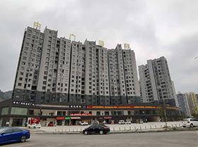 镇远中广国际住宅小区