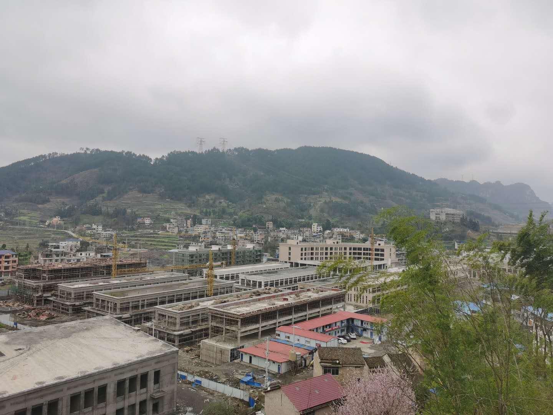 镇远国际商贸城建设项目