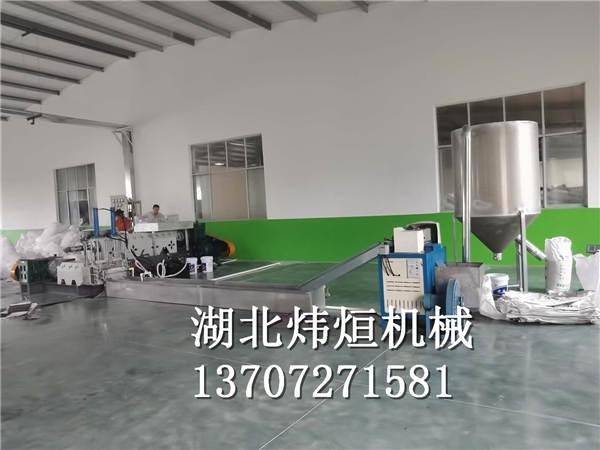 编织厂造粒机