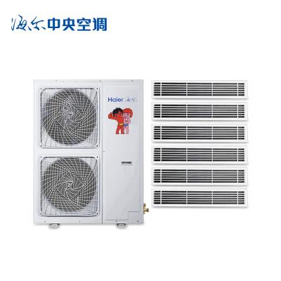 海尔商用一拖多7匹变频1级能效中央空调