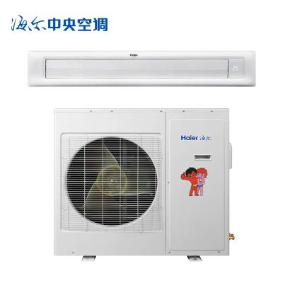 海尔商用变频定频冷暖中央空调风管机