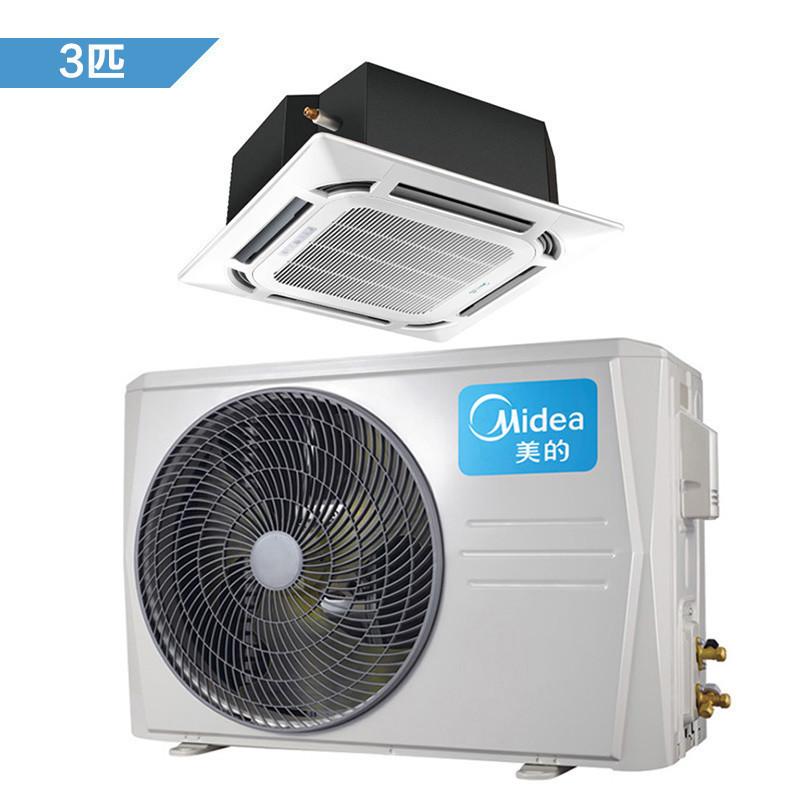 美的天花机吸顶办公商业专用中央空调