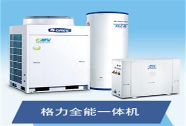 云南全能一体机中央空调系统安装价格