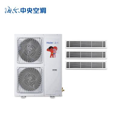 海尔变频定频一拖多家用中央空调