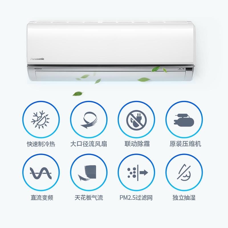 松下大2匹壁挂式变频冷暖家用中央空调