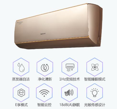 格力变频wifi智能冷暖家用中央空调