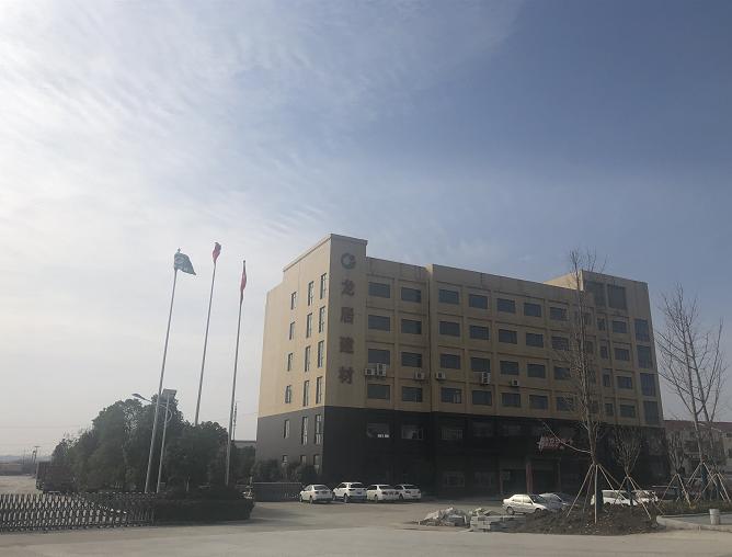 襄阳龙居建材工厂展示