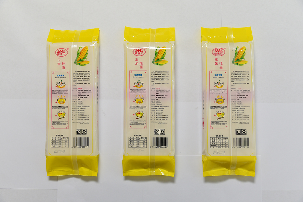 贵州玉米面厂家