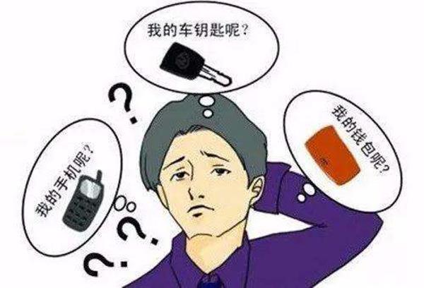 咸阳秦都中医药技能培训学校